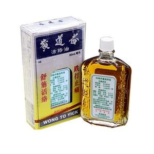 Image 3 - 3 x Wong Per Yick BLOCCO di LEGNO Medicato Balsamo Per Le Labbra Olio di Sollievo Dal Dolore Muscolare Dolori Dolori HK