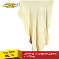 ES Warehouss Shipping Natural Chamois Leather Car Cleaning Cloth Genuine Leather Wash Suede Absorbent Quick Dry