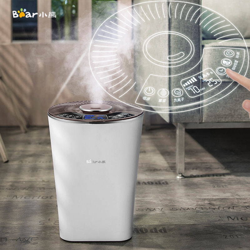 xiaomi Negative ion humidifier Intelligent constant humidity Household Ultrasonic bedroom Aromatherapy Mute office air purifier
