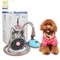 Multi Functional Dog Shower Bath Massager Handheld Sprayer Shampoo Brush Grooming Brush Tool with Stainless Steel Hose