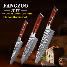 FANGZUO 67 Layers Damascus Steel Chef Knife Japanese Kitchen Knives Rose Wood Handle Utility  Slicing Paring kitchen knife set