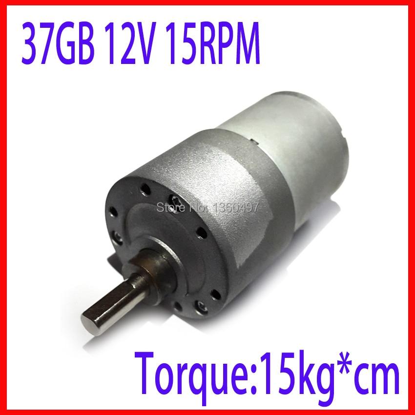 37gb 37mm 12v 15rpm powerful dc motor 12v high torque gear for Hi torque electric motor