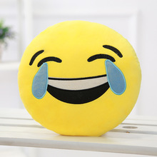 Smiley Emoji Pillow Emoticon toys Cushion novelty funny gadgets stress relief Adult toys for children novelty toys car pillow