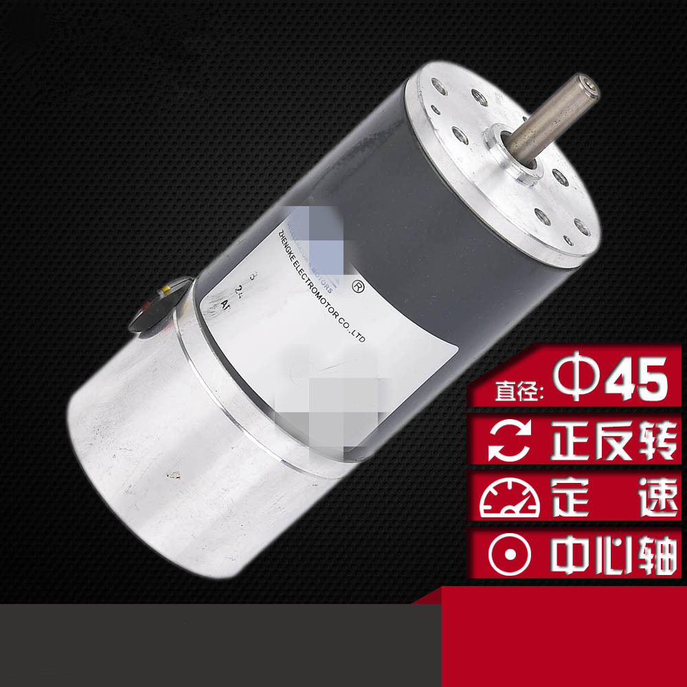 Brushless Motor BLDC-45SRZ-FS Fixed-Speed Internal Drive 24V 45mm Line 3 3000RPM 4000RPM bldc 38srz fs 3000rpm 12v dc geared motor brushless constant speed motor