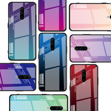 For Oneplus 7 Pro Aurora Gradient Tempered Glass Case Shockproof Hard Back Cover case