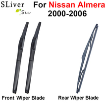 Combo Silicone Rubber Front & Rear Wiper Blades For Nissan Almera 2000 2001 2002 2003 2004 2005 2006 Windscreen Car Accessories