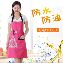 2017 Factory Price PVC Waterproof Aprons Adjustable Sleeveless Cooking Work Kitchen Apron Schort Chef