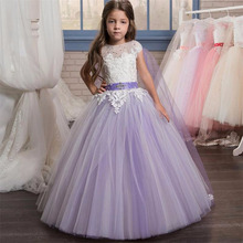 Lavender flower girl dresses With Cap Beaded Puffy kids evening gowns communion dresses vestidos de comunion para ninas 2017