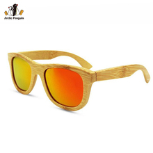 AP Retro Vintage Bamboo Wood Sunglasses New Fashion Polarized Eyewear For Men Women With Gift Box