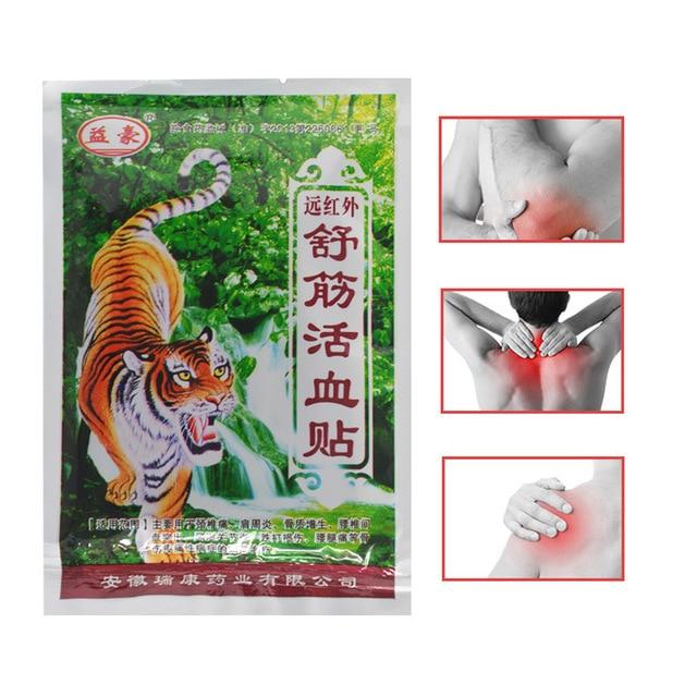 16 Шт. Китайской Травяной Медицины Tiger Balm Боли В Суставах Артрит Ревматизм Боль В Мышцах Массаж Штукатурки C201