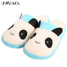 Uwback 2016 New Arrival Winter Home Slippers Couple Shoes Flock Warm Confort Slippers Panda Cute Cartoon Floor Women Shoes XJ168