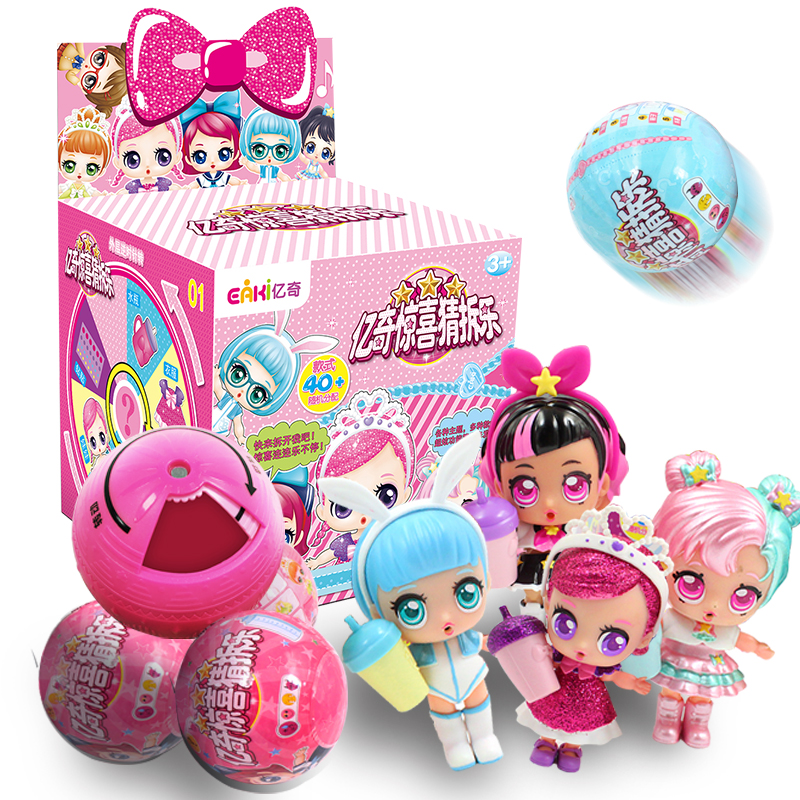 New Eaki Original Generate II Surprise Doll Lols Children Puzzles Toy Kids Funny DIY Toy Princess Doll Original Box Multi Models