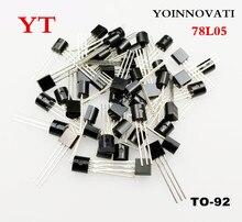 1000個78L05 L78L05 7805 92 5v 100mA 0.1A電圧レギュレータトランジスタ