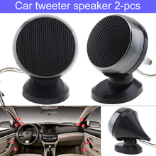 2pcs 150W 12V Mini Dome Car Tweeter Speakers Auto Loudspeaker High Frequency Sound box for Audio System