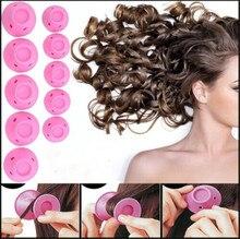 10 шт. резиновые бигуди волшебный ролик для волос силиконовая прическа Волшебные волосы для завивки для макияжа Стайлинг DIY инструмент плойка Конусная