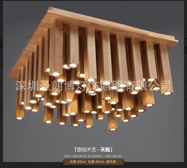 Creative personality living room ceiling light fixtures led square Wooden  Chinese-in Ceiling Lights from Lights & Lighting on Aliexpress.com |  Alibaba Group