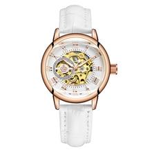 ORKINA Reloj de pulsera con correa blanca para mujer, estuche para reloj de mujer, mecánico