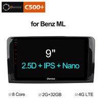 Ownice C500 + G10 Android 8,1 8 CORE dvd плеер автомобиля для Mercedes Benz GL ML класса W164 ML350 ML500 X164 GL320 gps стерео радио 4G