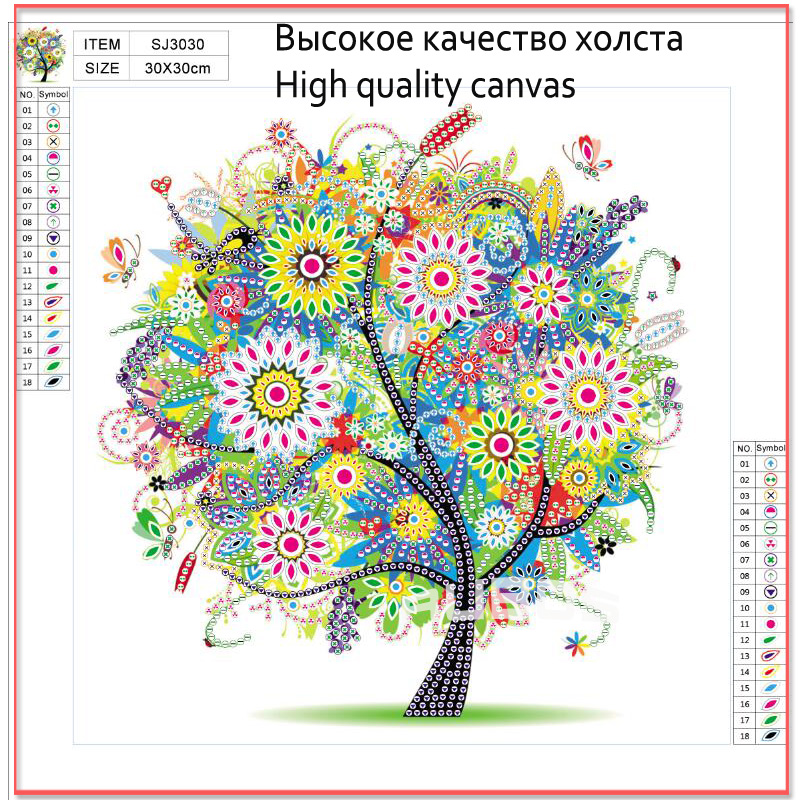 RUBOS DIY 5D Diamond Embroidery Colorful Tree Butterfly Bead Diamond Painting Cross Stitch Pearl Crystal Sale Hobby Gift Decor (11)