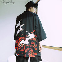 traditional japanese mens clothing mens yukata japan kimono men traditional chinese blouse chinese top V890