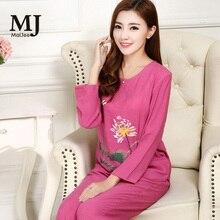 X026 MaiJee Two Piece Pijama Women Pyjama Femme Combinaison Pigiama пижама Mother cotton silk pajamas set  nightwea