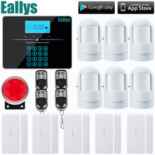 wireless/wire zones app control GSM alarm system with touch screen LCD display home security alarm system PIR Motion Sensor