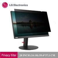 Venta Filtro de pantalla de privacidad LG Original de 28 pulgadas película protectora antideslumbrante para ordenador panorámico