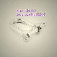 1 STÜCKE YT526 M12 304 Edelstahl Typ D Schäkel Schäkel Quick-Release Verschluss tragende 520 KG