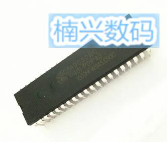 20pcs/lot STC89C52RC-40I-PDIP40 STC89C52RC 89C52RC DIP-40 In Stock