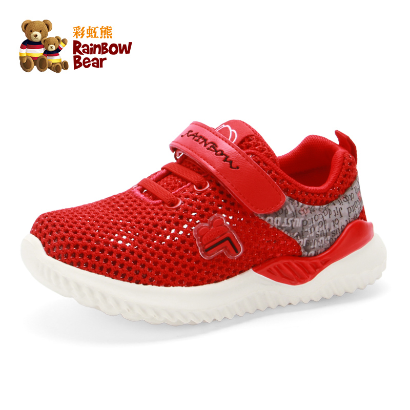 2019 New Spring Boys Shoes Mesh Breathable Soft-soled Sneakers for Girls #R9X2581