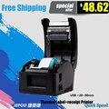 XP-360B этикетки принтер штрих-кодов термопринтер этикеток 20 мм до 80 мм термальный принтер штрих-кода