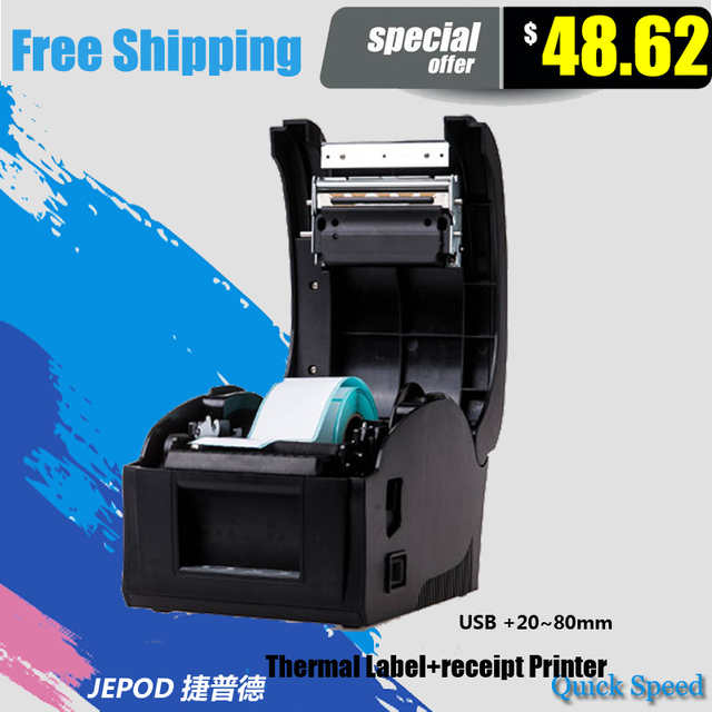XP-360B label barcode printer thermal label printer 20mm to 80mm thermal barcode printer