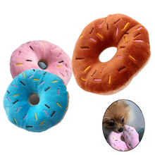 Pet Chew Cotton Play Toys Dog Squeaker Quack Sound Toy Puppy Cat Bite Fleece Training Products 13cm
