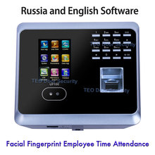 Biometric Facial Fingerprint Employee Time Attendance UF100Low Cost Face Recognition System Face Employee Time Clock
