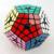 Maestro Kilominx 4 Capas Megaminx Shengshou Cubo Mágico Speed Puzzle Juego de Cubos de Juguetes Educativos para Niños de Los Niños