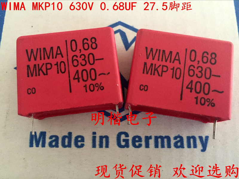 2019 hot sale 10pcs 20pcs Germany WIMA capacitor MKP10 630V0 68UF 680NF 630V684 P 27 5mm Audio capacitor free shipping in Capacitors from Electronic Components Supplies