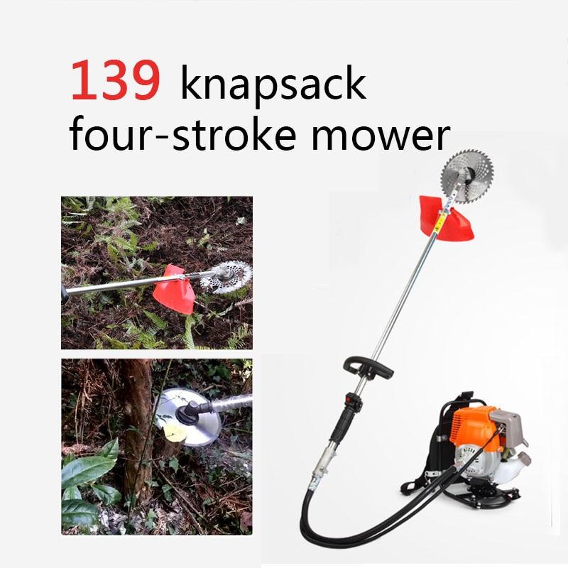 139 Motor Weeder Cutter 4-stroke Big Back Pack 2 In 1 Brush Grass Cutter Knapsack Multi-functional Agricultural Wasteland