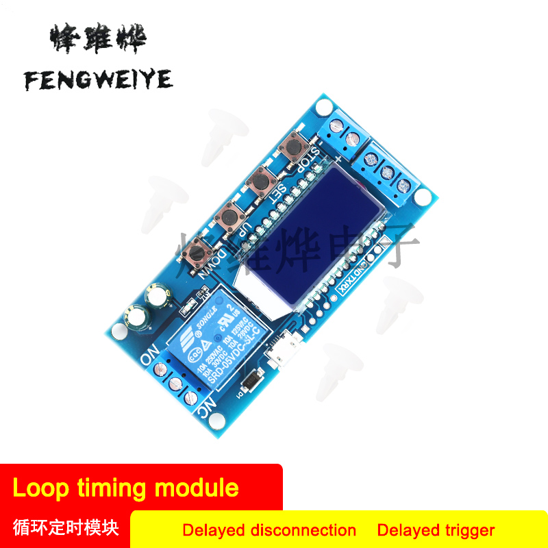 One way relay module delay power off Disconnect trigger delay Cyclic timing circuit switch XY-LJ02