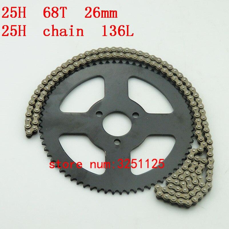 Renthal 157U-420-44GESI Ultralight Silver 44 Tooth Rear Sprocket