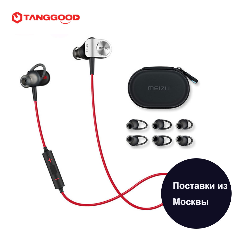 bilder für Meizu EP51 Drahtlose Bluetooth 4,0 Sport Kopfhörer mit Mikrofon wasserdicht Magnetische Freies Tasche Unterstützt Apt-x Schwarz Rot weiß