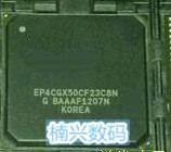 10 pcs/lot EP4CGX50CF23I7N EP4CGX50CF23I7 BGA484 programmable porte Nouveau10 pcs/lot EP4CGX50CF23I7N EP4CGX50CF23I7 BGA484 programmable porte Nouveau
