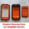 Original Spare Part Rugged Housing Case For HUMMER H5 H5+