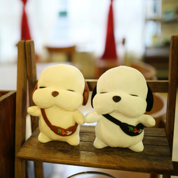 1pcs 20cm My Girl Korean Plush Stray Dog Lovely Cartoon Stuffed Animal Soft Stray Dogs Toys for Children Baby Dolls