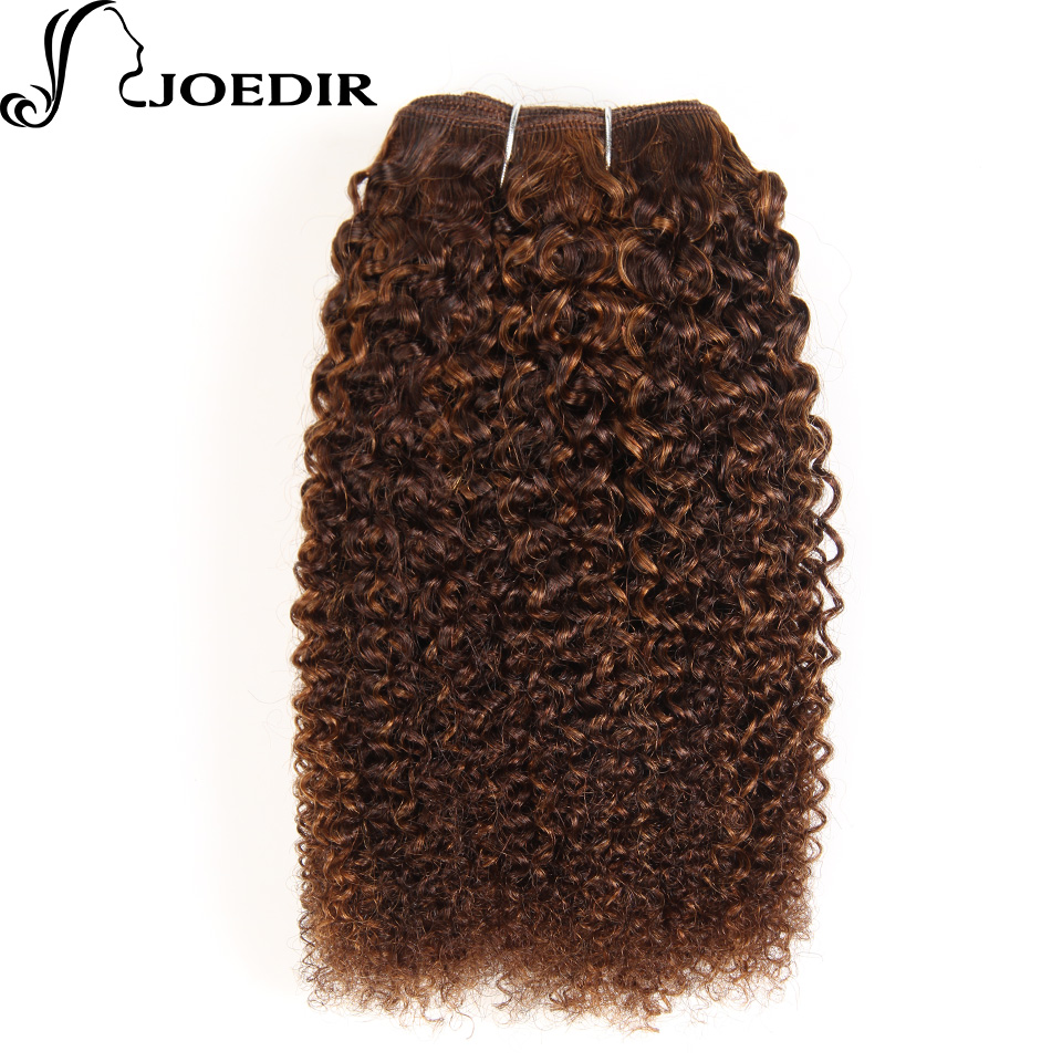 Hair Extensions & Wigs Generous Joedir Pre-colored Mixed Brown Human Hair Brazilian Hair Weave Bundles 1pc Afro Kinky Wave Non-remy Hair Extensions P430 Human Hair Weaves