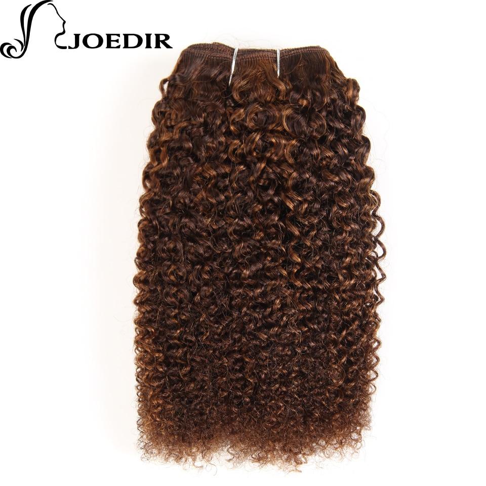 Joedir Pre-Colored Mixed Brown Human Hair Brazilian Hair Weave Bundles 1PC Afro Kinky Wave Non-Remy  Hair Extensions P430