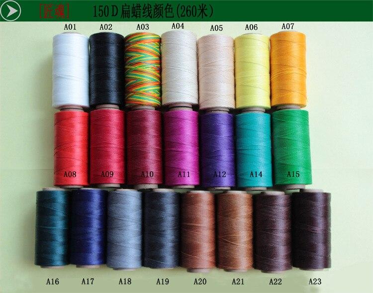 260m 0.8mm Diameter Flat Sew Wax Nylon Thread Hand Stitching Sewing Craft Tool Hand Stitching for DIY Leather Length260m 0.8mm Diameter Flat Sew Wax Nylon Thread Hand Stitching Sewing Craft Tool Hand Stitching for DIY Leather Length