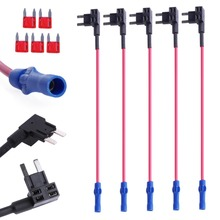 5Pcs Mini ATM Fuse Adapter tap Dual Adapter Holder For Car Auto Truck