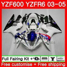 Корпус для YAMAHA YZF600 Белый Черный YZF R6 R 6 03 YZF 600 кузов 67SH13 YZFR6 03 04 05 YZF-R600 YZF-R6 2003 2004 2005 обтекатели