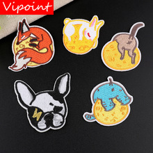 VIPOINT embroidery fox dogs rabbit patches animal badges applique for clothing YX-242