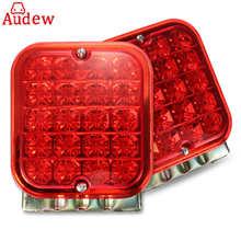 2 шт. Универсальный Прицепы Грузовик Красный 20 светодиодные задние лампы стоп Предупреждение лампа